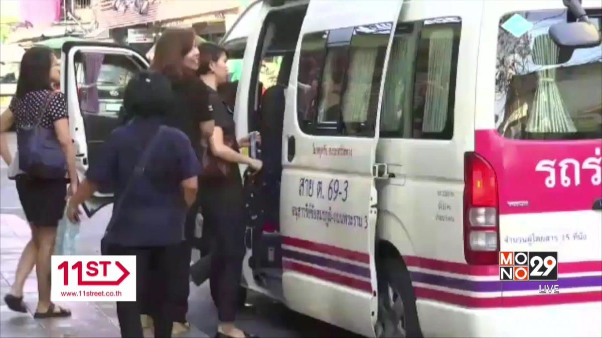 ตรวจเข้มมาตรฐานรถตู้โดยสาร 13 ที่นั่ง