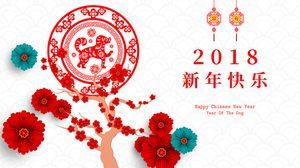 ปรับฮวงจุ้ย กุมภาพันธ์ 2561 สำหรับ ชาวราศีมังกร – ราศีเมถุน ให้ชีวิตดีรับ ตรุษจีน !