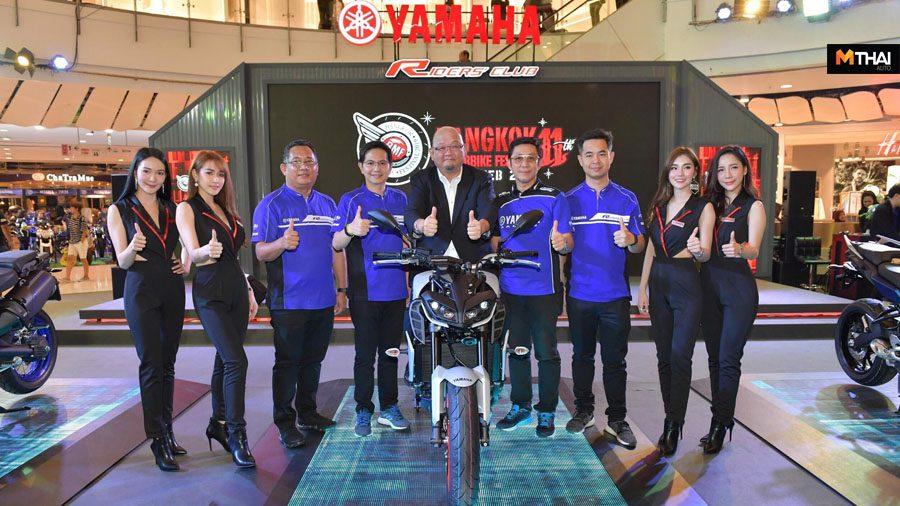 Yamaha เปิดตัวบิ๊กไบค์สีใหม่ 3 รุ่น ที่งาน Bangkok MotorBike Festival 2019