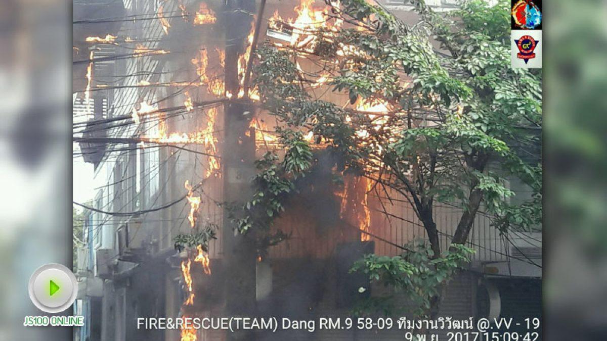 ไฟไหม้สายสื่อสาร ที่ปากซอยปรีดีพนมยงค์ 14 ถ.สุขุมวิท 71 เขตวัฒนา (9-11-2560)