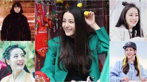 """สวยสดใส """"ตี่ลี่เร่อปา"""" นางเอกจีนที่กำลังฮอต!"""