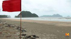 อุทยานแห่งชาติหาดเจ้าไหมปักธงแดงเตือนนักท่องเที่ยวห้ามลงเล่นน้ำ