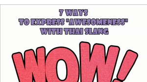 """7 Ways To Express """"Awesomeness"""" With Thai Slang"""
