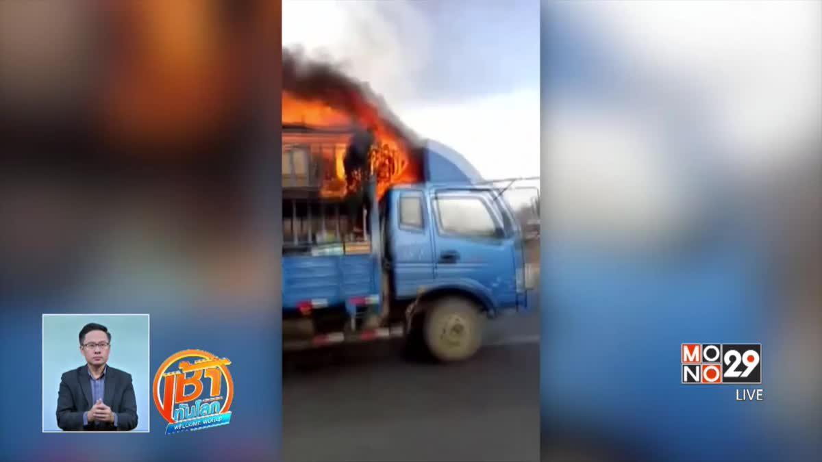 คู่รักชาวจีนขับรถที่ถูกไฟไหม้ออกห่างปั๊ม