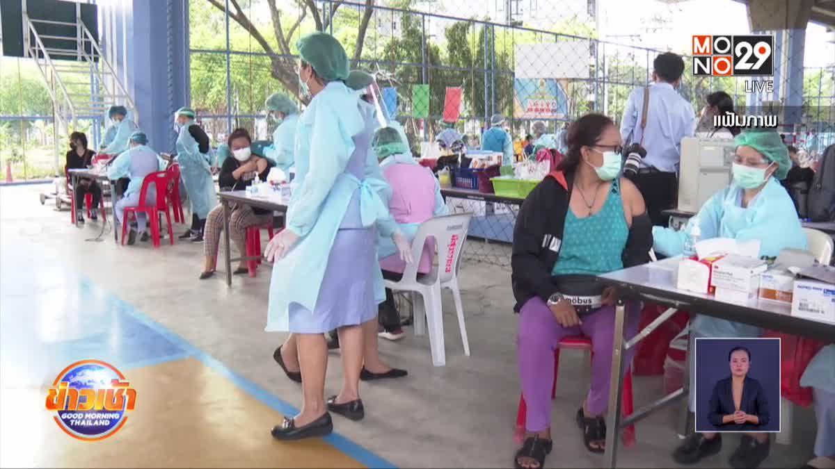 ภาคเศรษฐกิจห่วงเศรษฐกิจไทยทรุดหนัก