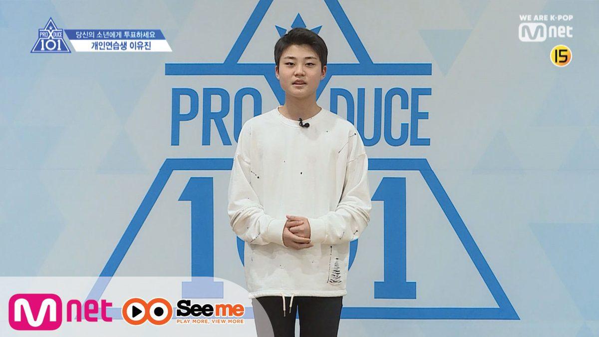 แนะนำตัวผู้เข้าแข่งขัน | 'อี ยูจิน' 이유진 I เด็กฝึกหัดอิสระ 190314 EP.0