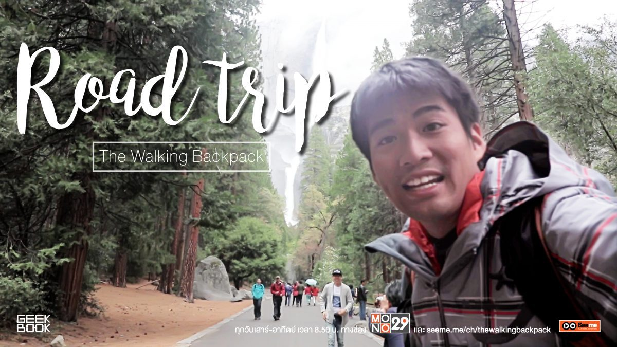 Road Trip: The Walking Backpack EP.5