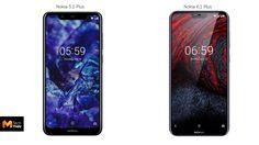 HMD Global เปิดตัว Nokia 6.1 Plus และ Nokia 5.1 Plus มาพร้อมระบบ Android One