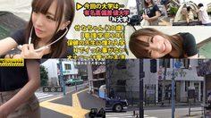 สอนวิธี ตามรอยหนัง AV ในสถานที่จริง ด้วย Google Street View