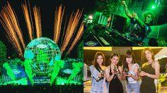 ดีเจระดับโลกกว่า 40 ชีวิต โชว์ของในงานสุดยิ่งใหญ่ Chang Carnival Presents The Green World สายปาร์ตี้รวมพลคับคั่ง