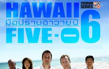 Hawaii Five-O มือปราบฮาวาย ปี 6