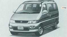 Toyota เตรียมชุบชีวิต รถตู้สำหรับครอบครัว Toyota Hiace Regius ขึ้นมาอีกครั้ง ในปี 2020