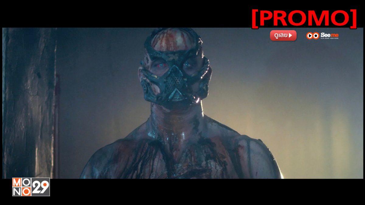 Cyborg X ไซบอร์ก X สงครามถล่มทัพจักรกล [PROMO]
