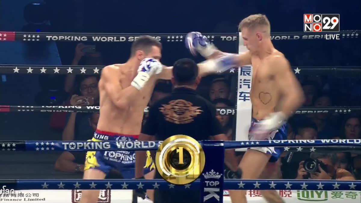 TK4 Finals Reece Mcallister VS Dmytro Konstantynov