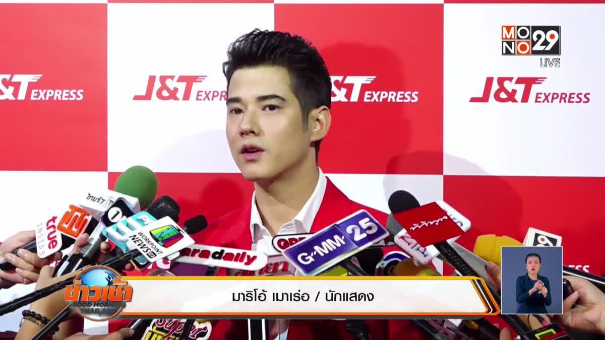 """""""มาริโอ้"""" รับห่วงสภาพจิตใจ """"จันจิ จันจิรา"""" หลังสูญเสียพ่อ"""