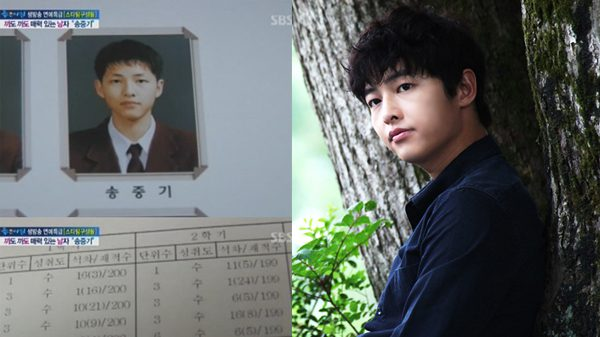 song-joong-ki_student_profile