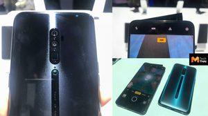 OPPO เปิดตัวสมาร์ทโฟนรุ่นใหม่ OPPO Reno Series กล้องซูมสุดถึง 60 เท่า