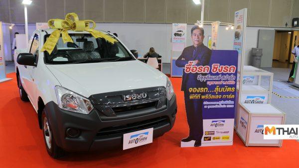 Fast Auto Show 2019