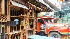 ย้อนวันวานไปกับ ร้าน เพลินวาน พาณิชย์ ตอน ชุมชนบางรอด Siam Square ONE
