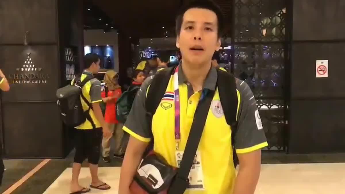 เจ๋ง กัปตันยัดห่วง ทีมชาติไทย เผยอาการบาดเจ็บของสองผู้เล่นหลัก