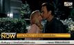Movie Review : Love & Mercy คนคลั่งฝัน เพลงลั่นโลก
