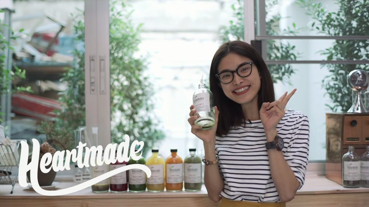Heartmade EP01 - Veggiology, Handcraft Honest Drink