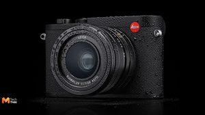 เปิดตัว Leica Q2 มาพร้อมความละเอียด 47.3 ล้านพิกเซล และกันน้ำได้