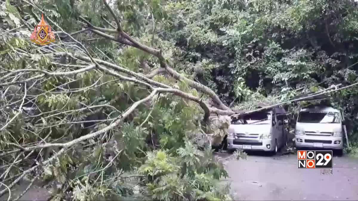 ฝนถล่มจันทบุรี-ตราด