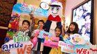 เมเจอร์ ซีนีเพล็กซ์ เปิดโรงหนังรับวันเด็ก ในกิจกรรม Major Movie Kids Day 2019
