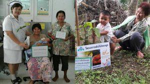โรงพยาบาลนาวัง แจกต้นไม้เด็กแรกเกิด ให้เติบโตไปด้วยกัน