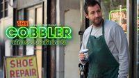 The Cobbler มหัศจรรย์รองเท้าซ่อมรัก (หนังเต็มเรื่อง)