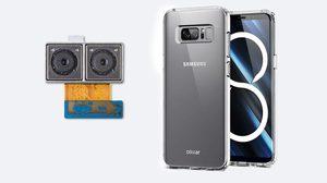 Samsung เผยฟีเจอร์กล้องเลนส์คู่จาก Galaxy Note 8 พร้อมออพติคอลซูม 3เท่า