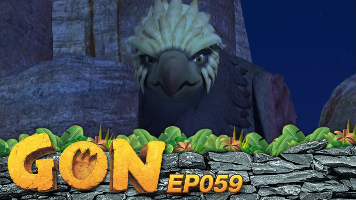 Gon EP 059