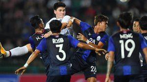 'ช้างศึกU22' แม่นโทษดับกัมพูชา 5-3 (0-0) ลิ่วชิงชนะเลิศกับ อินโดนีเซีย