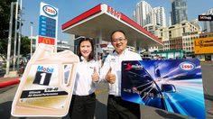 ผู้ถือบัตร Esso Smiles มีเฮ รับคะแนนสะสมเมื่อซื้อผลิตภัณฑ์น้ำมันหล่อลื่นโมบิล