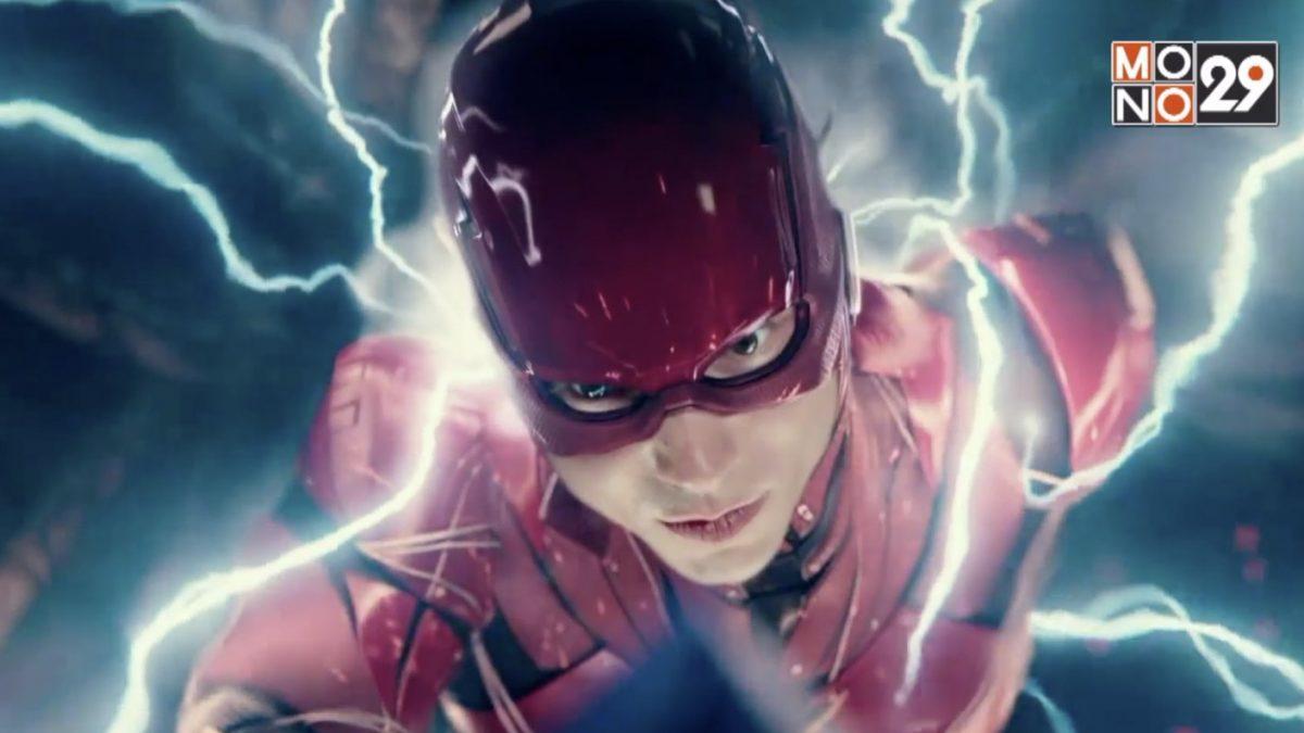 Justice League ใกล้ปิดบัญชีบ๊อกซ์ออฟฟิศ