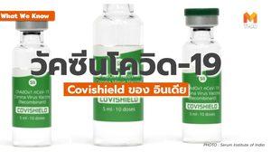 วัคซีนโควิด-19, Covishield ของอินเดีย