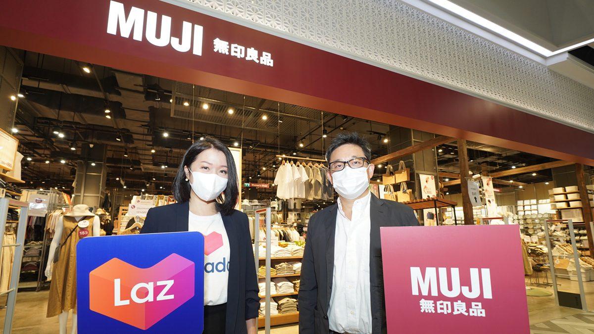 ลาซาด้าคว้า MUJI เปิดร้านออนไลน์แห่งแรกขยายกลุ่มลูกค้าครอบคลุมทั่วประเทศ จัดเต็มส่วนลดสูงสุด 50%