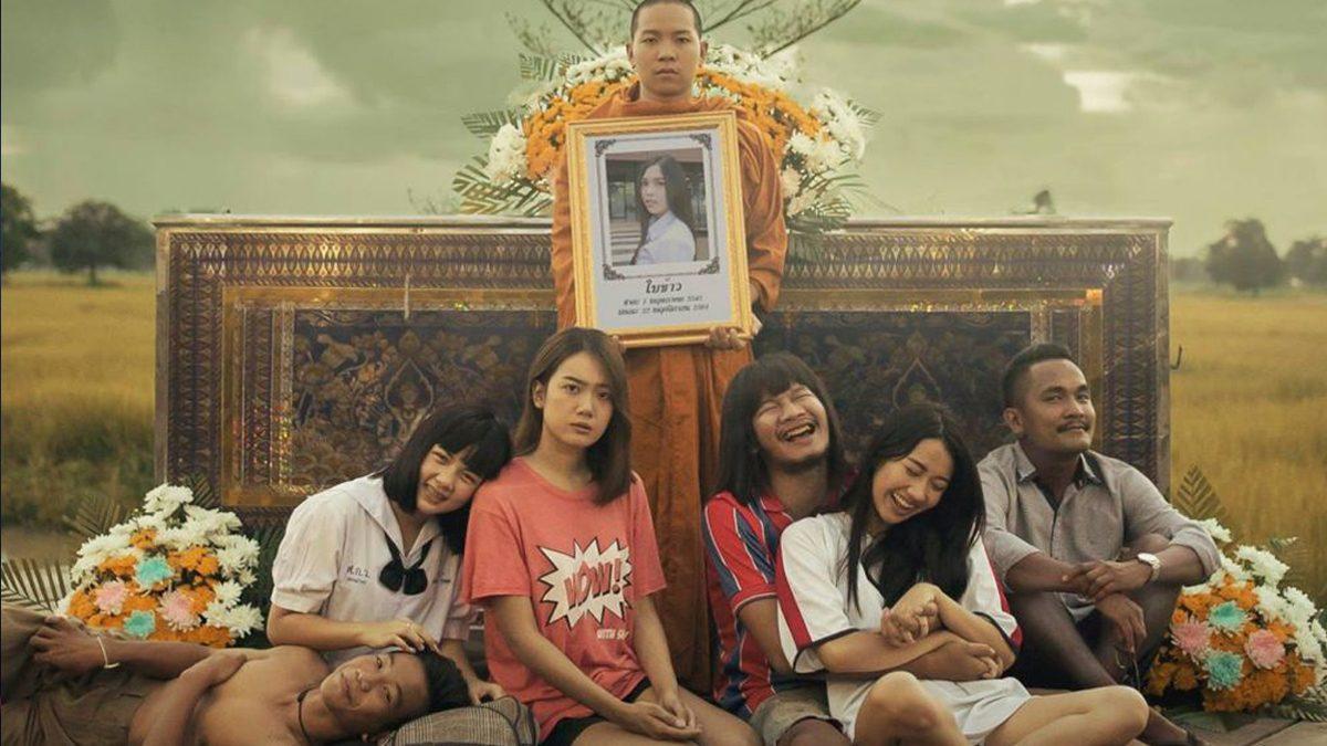 14 หนังไทยสุดฉาว ที่เคยโดน แบนห้ามฉาย! มาแล้ว