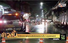 อิทธิพลพายุโมลาเบยังส่งผลกระทบใน จ.อุบลราชธานี