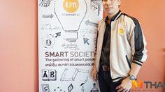 สอนคณิต คิดสนุก แค่เปิดใจกับ ติวเตอร์พี่บูม รวีวัฒน์ KPN Smart
