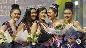 """สวยสมมง """"มอร์แกน-ฉัตรฑิรา"""" อดีตมิสแกรนด์ สมุทรปราการ คว้า Miss Tourism Queen Thailand 2017"""