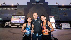 """2 นักกีฬาทีมชาติไทย คว้าแชมป์วิ่งระดับโลก """"บุรีรัมย์ มาราธอน 2020"""""""