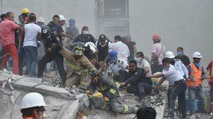 เปิดช่องทางช่วยเหลือผู้ประสบภัย แผ่นดินไหวเม็กซิโก เซ่นแล้ว 149 ศพ
