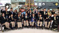 ทัพพาราไทย ลัดฟ้าตะลุยศึก เอเชียนพาราเกมส์ 2018 บิ๊กนิดหน่อย เชื่อ ทำผลงานได้ตามเป้า!