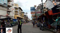 กทม. ให้ถนนข้าวสารเป็นจุดผ่อนผัน ผู้ค้าขายของบนทางเท้าได้ 16.00 -24.00 น.