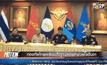 กองทัพไทยพร้อมตั้งฐานลอยลำช่วยโรฮีนจา