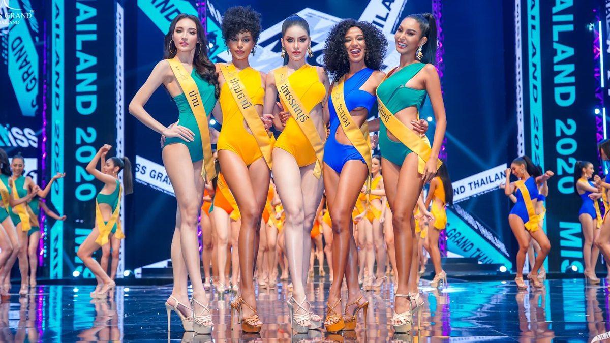 ซูมหุ่น Top 5 ชุดว่ายน้ำ ยอดเยี่ยม มิสแกรนด์ไทยแลนด์ 2020 ใครเป๊ะสุดรู้ผลพรุ่งนี้