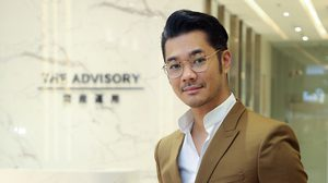 เนม ปราการ ร่วมแนะนำ  Krungsri The Advisory สาขาใหม่