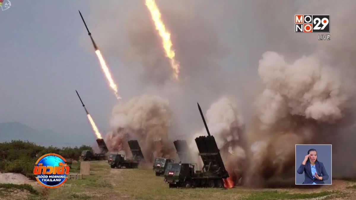 เกาหลีเหนือยิงขีปนาวุธอย่างน้อย 1 ลูกในวันนี้